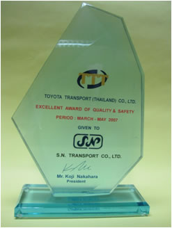 EXCELLENT AWARD OF